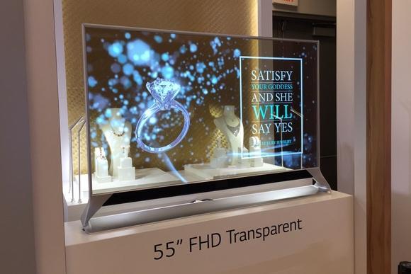 OLED 自发光透明屏